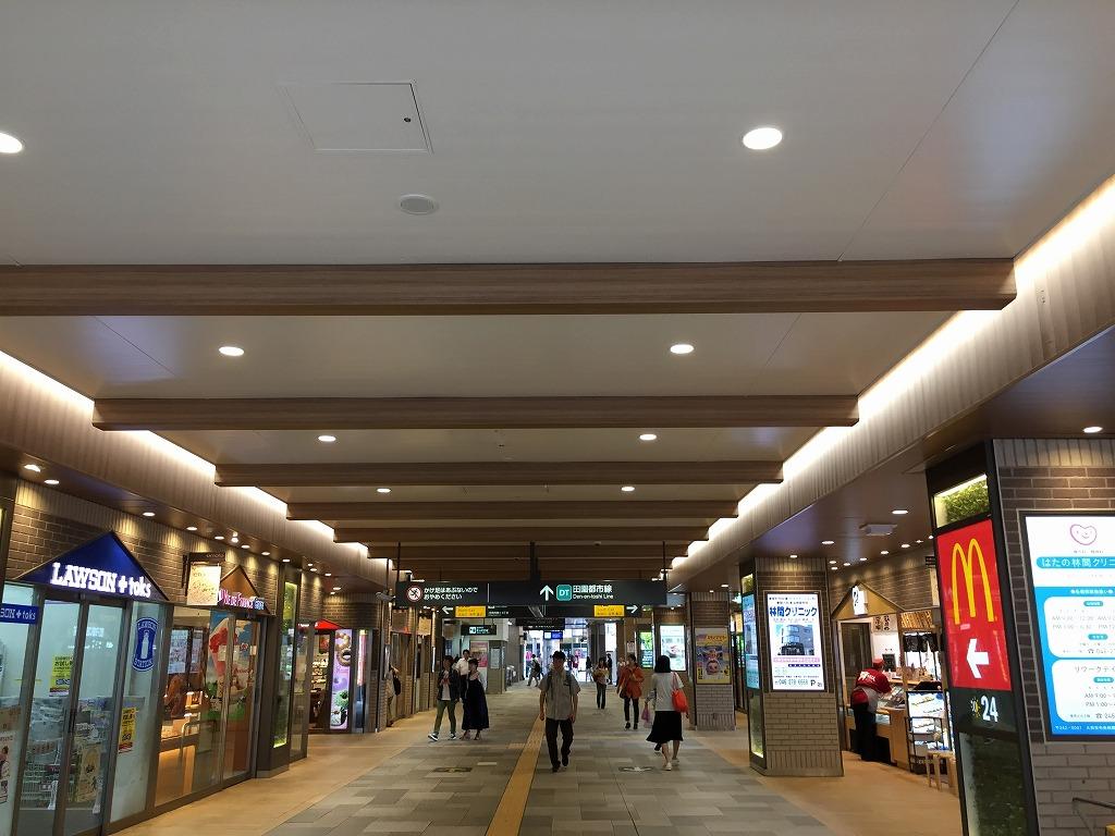 天井スパンドレル(白)